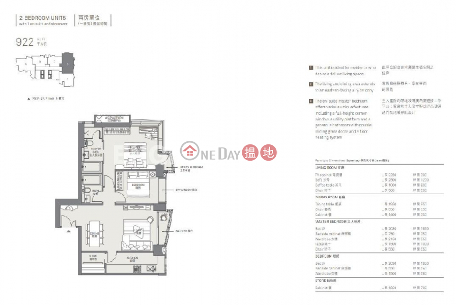 西半山兩房一廳筍盤出租|住宅單位|殷然(Alassio)出租樓盤 (EVHK84539)