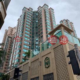 Majestic Park,To Kwa Wan, Kowloon