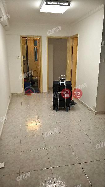 香港搵樓|租樓|二手盤|買樓| 搵地 | 住宅|出租樓盤|都會繁華,內街清靜,地標名廈,地段優越,旺中帶靜《富榮花園17座租盤》