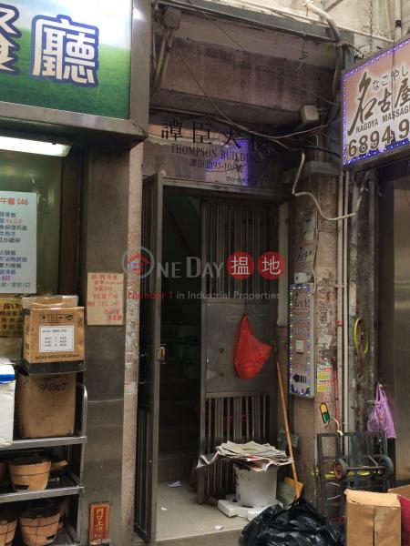 Thomson Building (Thomson Building) Wan Chai|搵地(OneDay)(2)