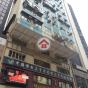 海外大廈 (Overseas Building) 灣仔軒尼詩道417-421號|- 搵地(OneDay)(1)