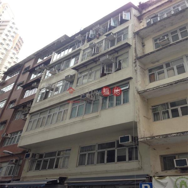 新村街23-24 (23-24 Sun Chun Street) 銅鑼灣|搵地(OneDay)(4)