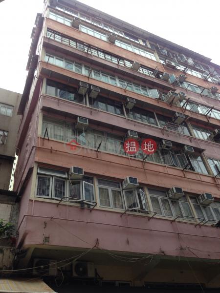 廣東道1007號 (1007 Canton Road) 旺角|搵地(OneDay)(2)