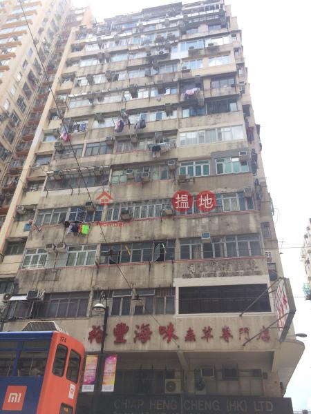 德東樓 (Tak Tung House) 西營盤|搵地(OneDay)(3)