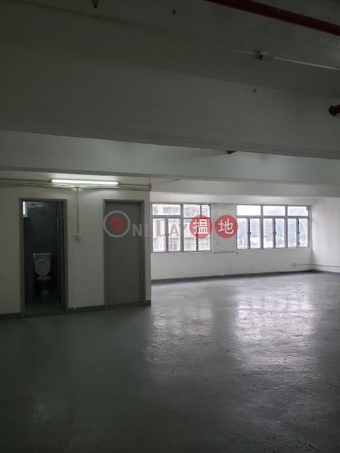 可倉可寫, 設有貨台, 有廁所|屯門華運工業大廈(Wah Wan Industrial Building)出租樓盤 (TCH32-0064171794)_0