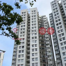 Kornhill Garden Block 10,Tai Koo, Hong Kong Island