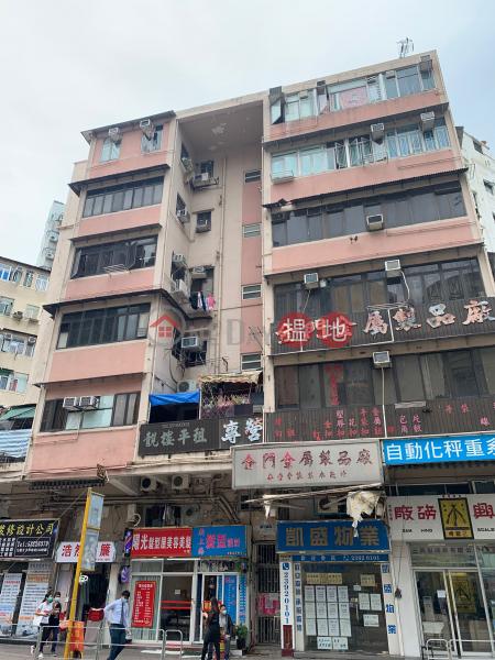 Block B 13 Boundary Street (Block B 13 Boundary Street) Sham Shui Po 搵地(OneDay)(1)