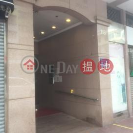 Palatial Stand,Hung Hom, Kowloon