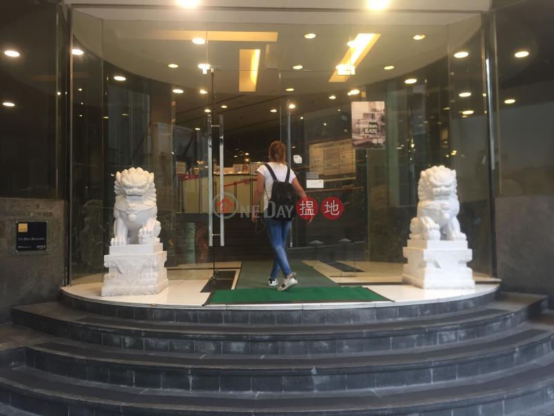 安慶大廈 (On Hing Building) 中環|搵地(OneDay)(5)