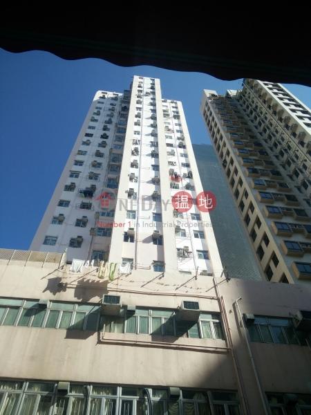 Ning Fung Mansion (Ning Fung Mansion) Ap Lei Chau|搵地(OneDay)(1)