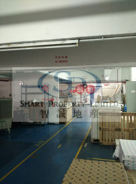 HK$ 102,000/ month Mai Sik Industrial Building Kwai Tsing District Mai Sik Industrial Building
