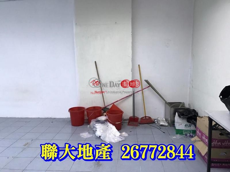 Fanling Sun Ling Plaza for \'RENT\' 30 On Kui Street | Fanling, Hong Kong | Rental, HK$ 12,000/ month