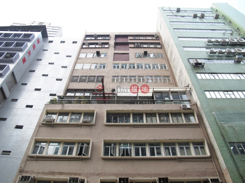 Well Industrial Building (Well Industrial Building) Kwai Chung|搵地(OneDay)(1)