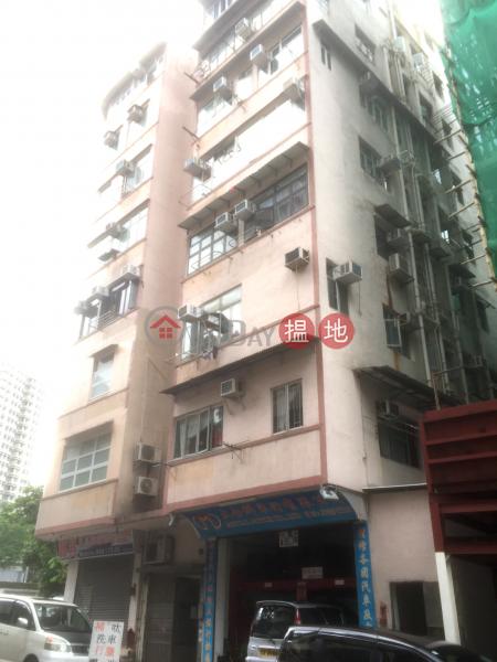 104 Wuhu Street (104 Wuhu Street) Hung Hom|搵地(OneDay)(2)