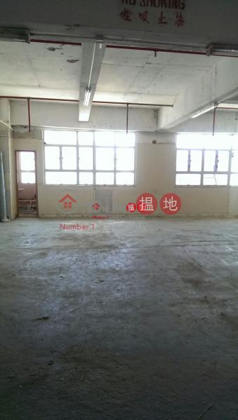 wah lok industrial centre, 31-35 Shan Mei Street | Sha Tin | Hong Kong, Sales | HK$ 5.28M