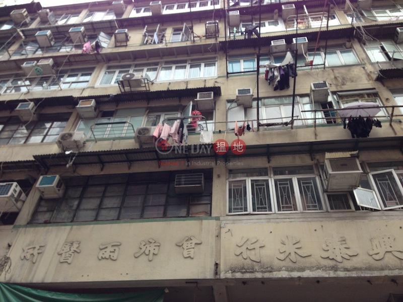 1067-1069 Canton Road (1067-1069 Canton Road) Mong Kok|搵地(OneDay)(1)