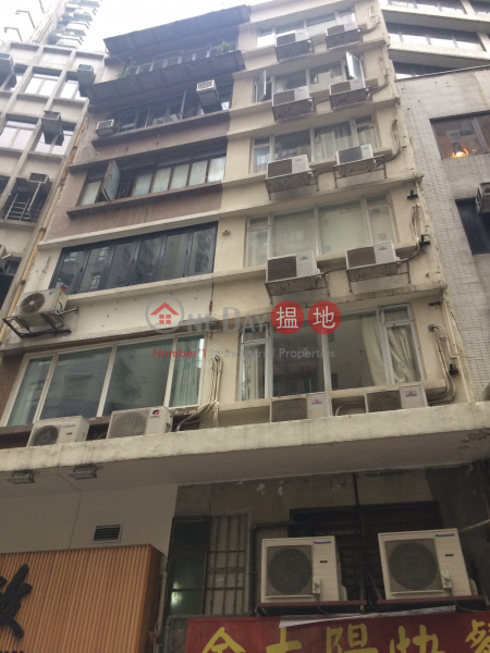 蘇杭街103-105號 (103-105 Jervois Street) 上環|搵地(OneDay)(1)