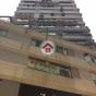 凱利商業大廈 (Amber Commercial Building) 灣仔區|搵地(OneDay)(2)