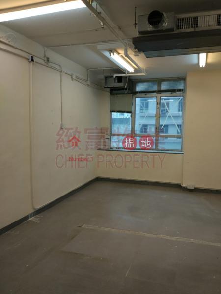 香港搵樓|租樓|二手盤|買樓| 搵地 | 工業大廈|出租樓盤-獨立單位,有廁