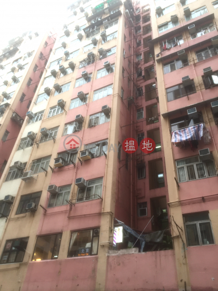 Hung Wen Court (Hung Wan Court) United Building (Hung Wen Court (Hung Wan Court) United Building) Hung Hom|搵地(OneDay)(2)