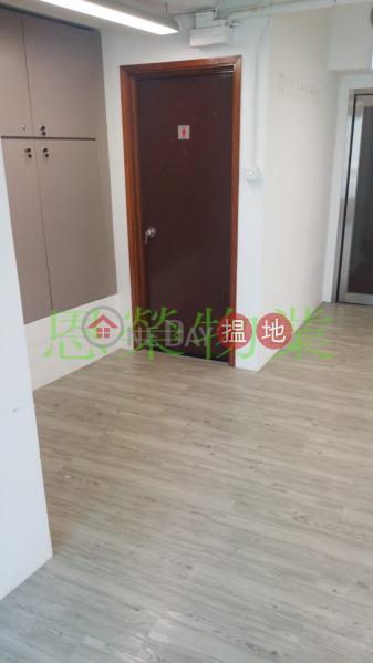 HK$ 40,768/ month Bayfield Building | Wan Chai District | Tel: 98755238