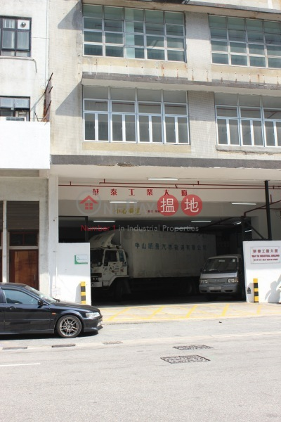 華泰工業大廈 (Wah Tai Industrial Building) 屯門|搵地(OneDay)(1)