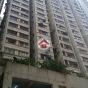 華曦大廈 (Wah Hai Mansion) 北角|搵地(OneDay)(2)