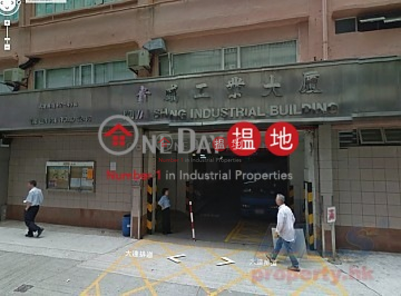 貴盛工業大廈|葵青貴盛工業大廈(Kwai Shing Industrial Building)出租樓盤 (cathy-04657)