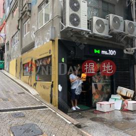 士丹頓街|中區翠文樓(Chui Man House)出租樓盤 (01a0037275)_0