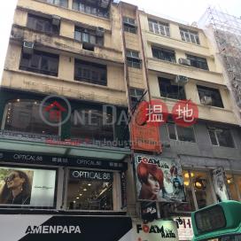 蘭芳道3號,銅鑼灣, 香港島