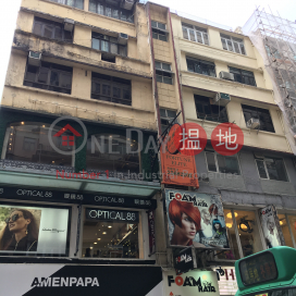 3 Lan Fong Road,Causeway Bay, Hong Kong Island
