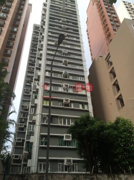 Namning Mansion (Namning Mansion) Mid Levels West|搵地(OneDay)(2)