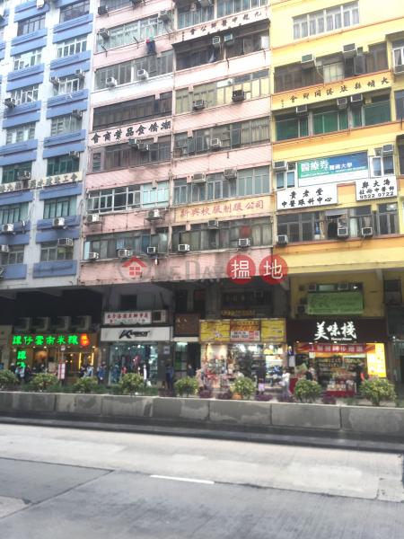 510-512 Nathan Road (510-512 Nathan Road) Yau Ma Tei 搵地(OneDay)(3)