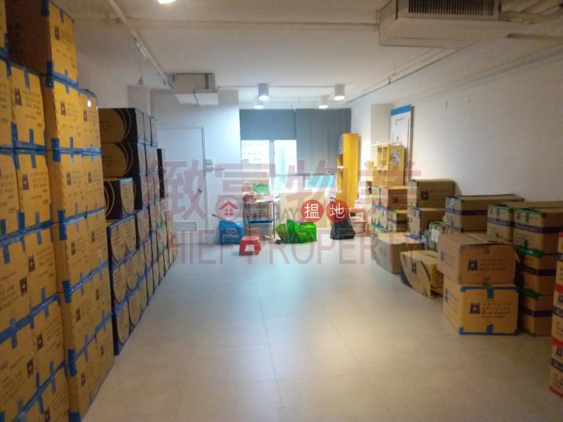 Max Trade Centre, Max Trade Centre 萬昌中心 Rental Listings | Wong Tai Sin District (28857)