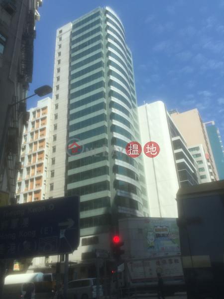 日昇亞太中心(駿業中心) (Assun Pacific Centre) 觀塘|搵地(OneDay)(3)