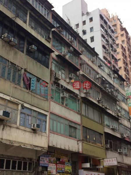 22 Canal Road West (22 Canal Road West) Wan Chai|搵地(OneDay)(1)