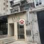 金豪大廈 (King Ho Building) 蘇豪區 搵地(OneDay)(2)