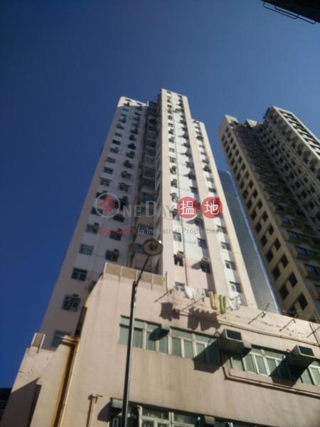 Ning Fung Mansion (Ning Fung Mansion) Ap Lei Chau|搵地(OneDay)(2)