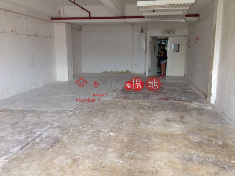 Yue Cheung Centre|Sha TinYue Cheong Centre(Yue Cheong Centre)Rental Listings (charl-02556)_0