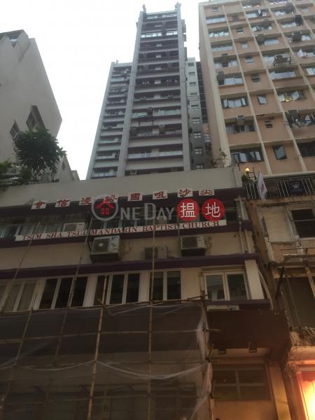 Hang Lung Bank Building (Hang Lung Bank Building) Tsim Sha Tsui|搵地(OneDay)(1)