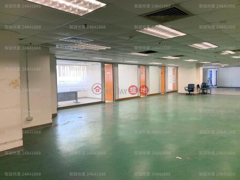 Southeast Industrial Building Unknown Industrial | Rental Listings, HK$ 269,000/ month