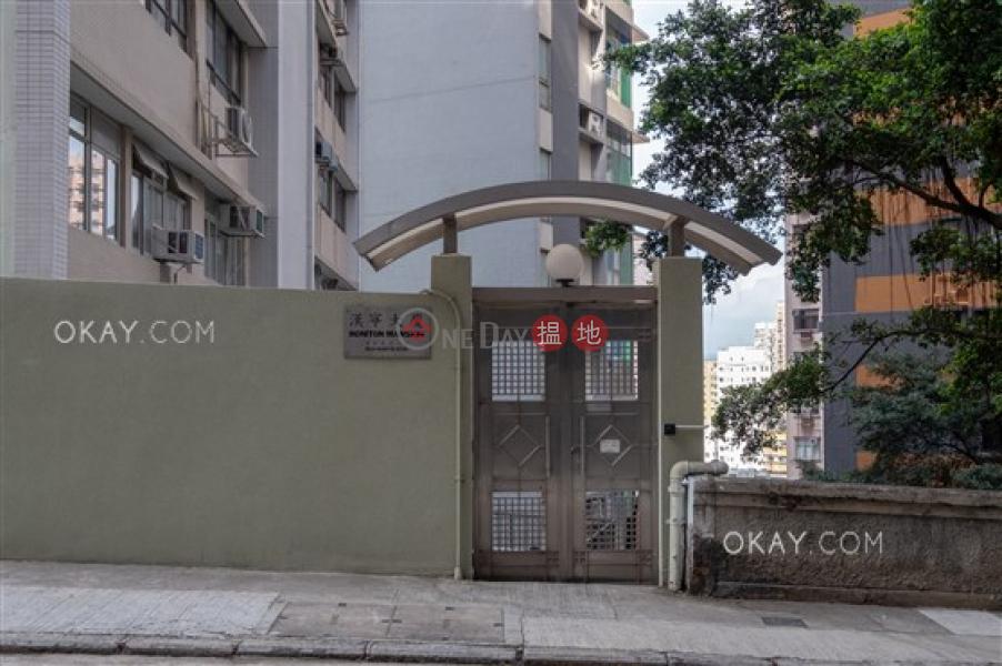 香港搵樓|租樓|二手盤|買樓| 搵地 | 住宅出租樓盤-3房2廁,實用率高,連車位《漢寧大廈出租單位》