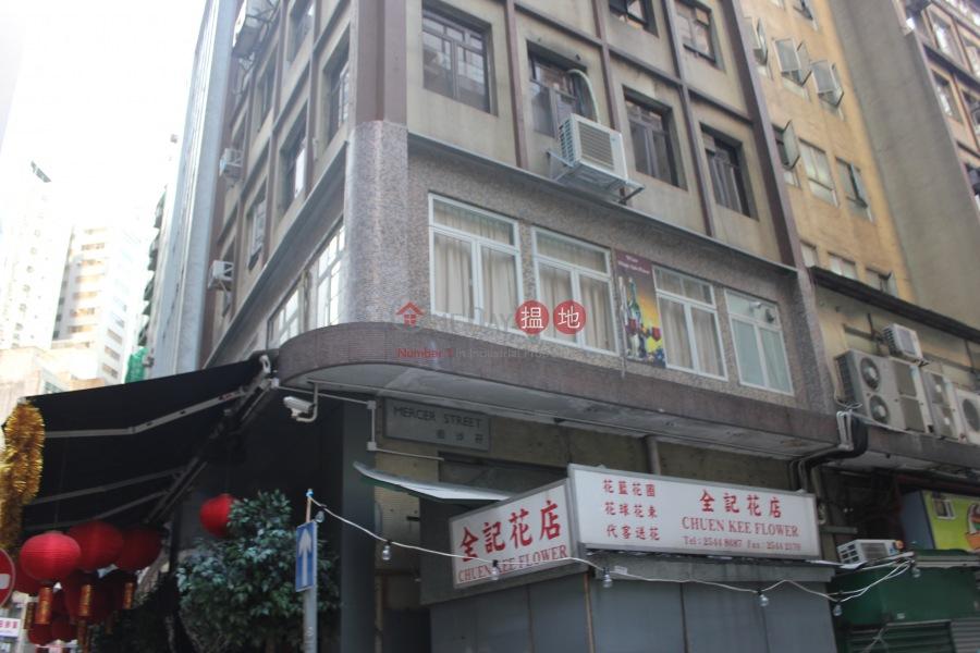 19-25 Mercer Street (19-25 Mercer Street) Sheung Wan|搵地(OneDay)(3)