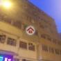 惠風樓 (Wai Fung Mansion) 南區惠風街5號 - 搵地(OneDay)(1)