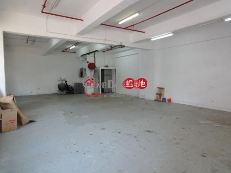 Property Search Hong Kong | OneDay | Industrial | Rental Listings, WAH TAT INDUSTRIAL CENTRE