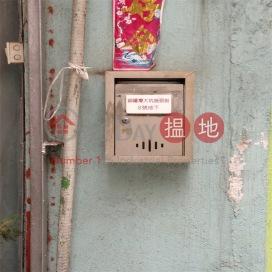 施弼街8號,銅鑼灣, 香港島