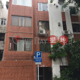 Cassia Court 1,Yau Yat Chuen, Kowloon
