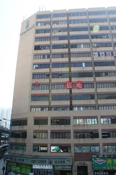 Lladro Centre (Lladro Centre) Kwun Tong|搵地(OneDay)(2)