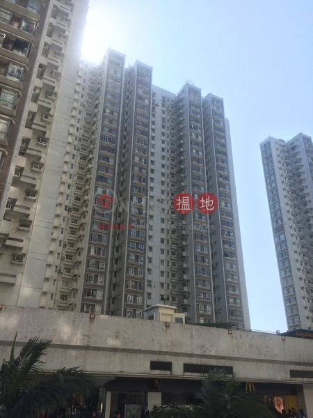 沙田中心佳寧大廈(C座) (Shatin Centre Kai Ning Building (Block C)) 沙田|搵地(OneDay)(1)