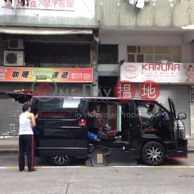 49 Battery Street,Jordan, Kowloon